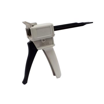 Pro MPW Pistol for Pro MPW Bond 50 ml
